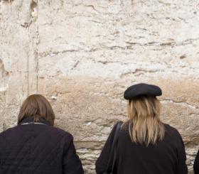 תפילת נשים בכותל צילום: shutterstock
